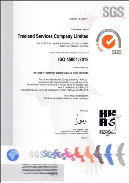2020 年 5 月 22 日更新 ISO 45001:2018 證書